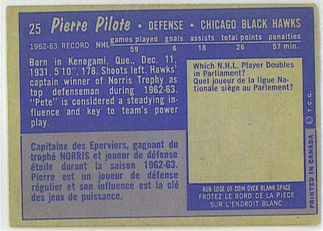 Pilote632_medium