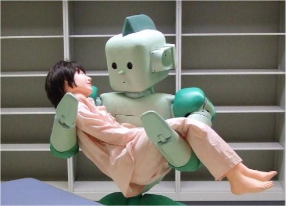 du der roboter