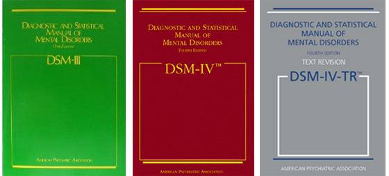 Dsm-composite