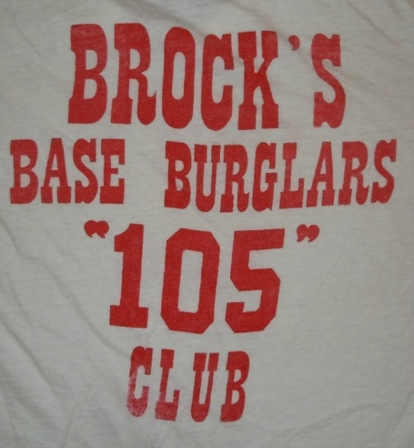 Brock_1_medium