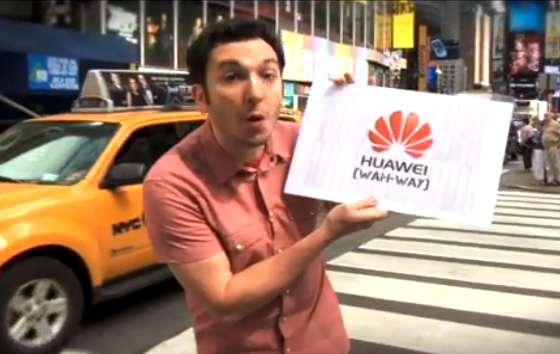 Huawei_pronounce