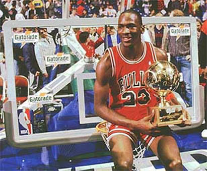 Michael_jordan_trophy_slam_dunk_contest2_medium