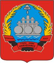 Coat_of_arms_of_nizhnekamsk__tatarstan___1975_