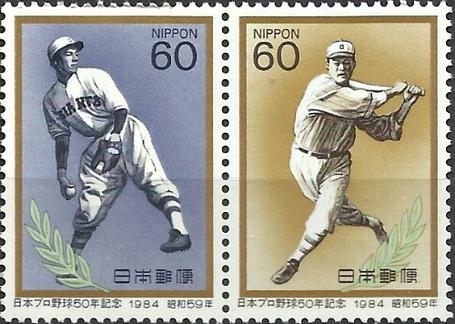 Stamps_1_medium