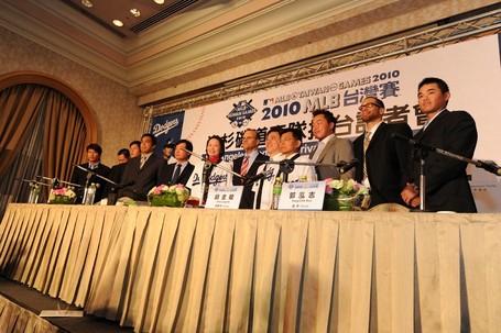 Taiwan_arrival_1_medium