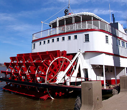 Mississippi-riverboat-cruises_medium