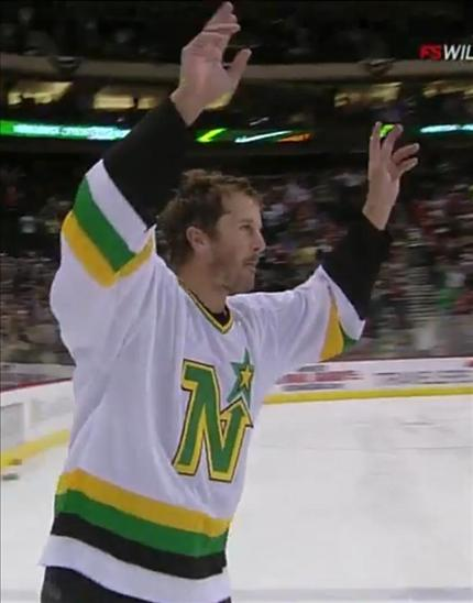 Modano_north_stars_jersey_medium