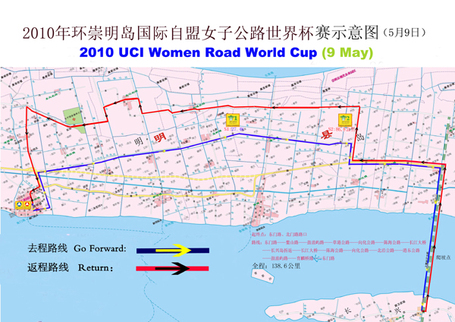 Chongming_world_cup_medium