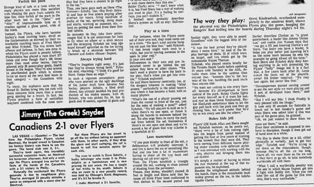 1974_february_16_2_medium