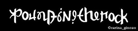 Ptr_ambigram_white_on_black_medium