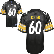 Bolingjersey_medium