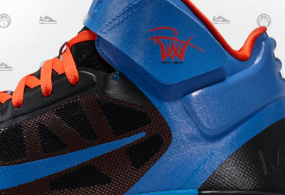 Westbrook_maxfly_medium