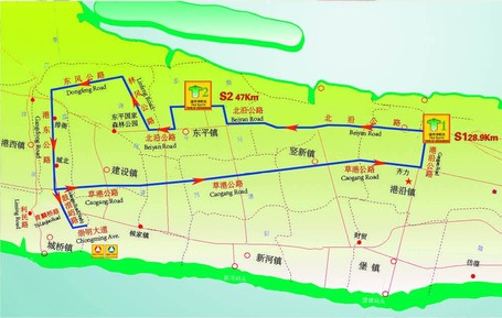 Chongming New City Cup