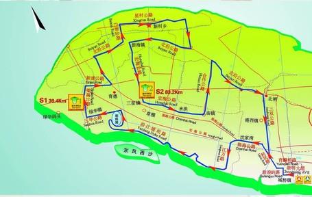 Chongming Industrial Zone Cup