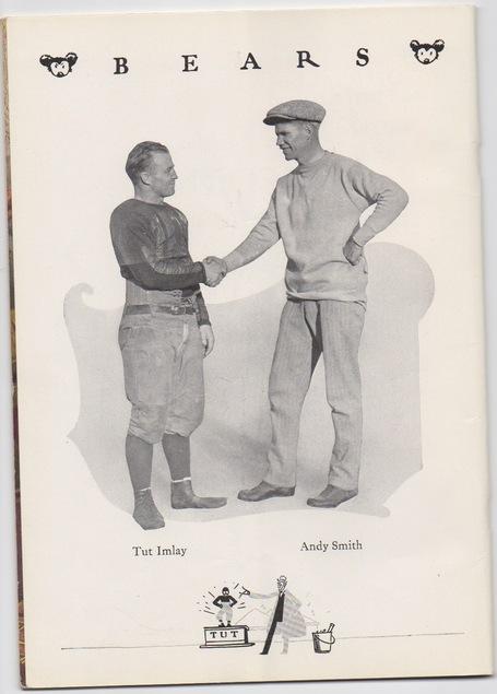 1925_1_medium