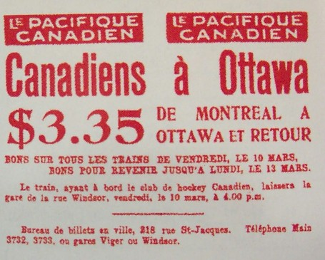 1912_ticket_medium