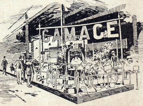 Gamages_medium