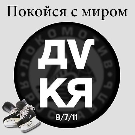 Avkr-1_medium