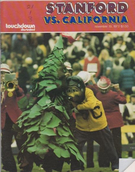 1977_cover_1_medium