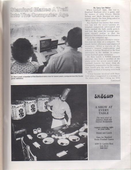 1981_1_medium
