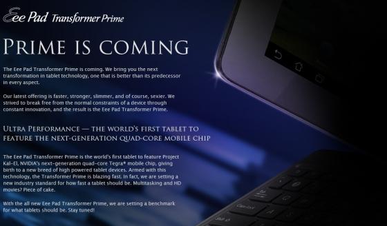 Asus-transformer-prime-teaser-page-embed
