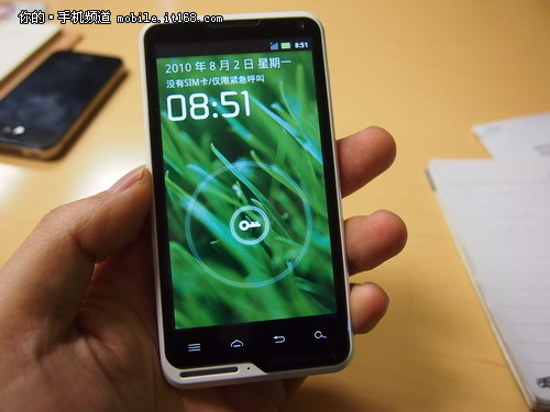 Motorola-xt615