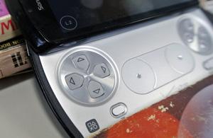 Xperia-play-dpad-rm-verge-300px