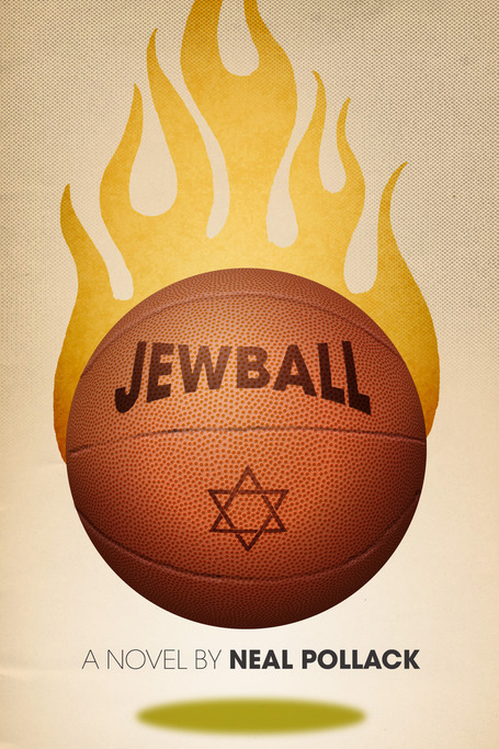 Jewball_cover_hi_res__medium