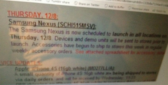 Galaxy-nexus-12-8-rumor