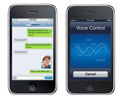 Mms-voicecontrol