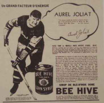 Joliat_bee_hive_medium