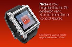 Nike_integratedimage-300