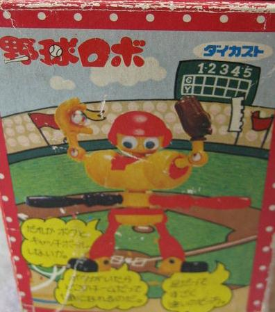 Baseball_robot_medium