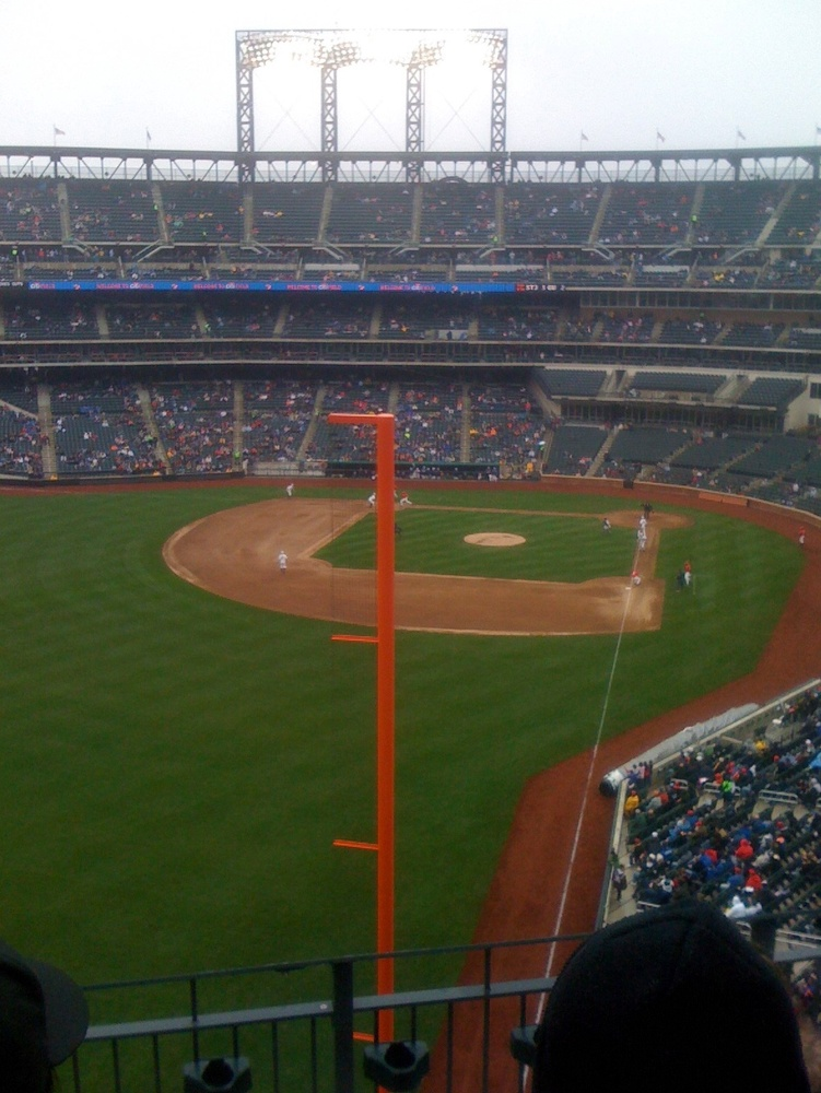 Citi Field Federal Baseball Com Behind Enemy Lines At The