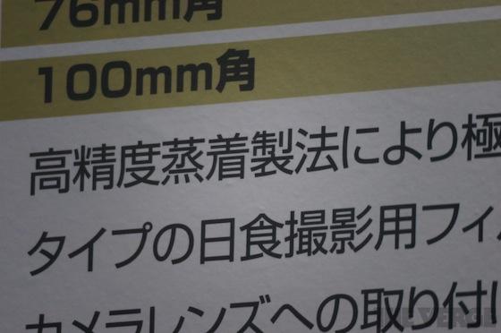 Dsc00049_copy