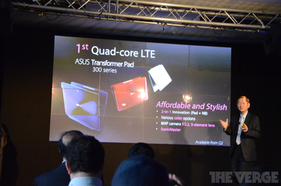 Asus-mwc-2012-_0247_560