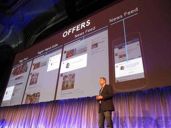 فيسبوك يُطلق نظام العروض التجارية