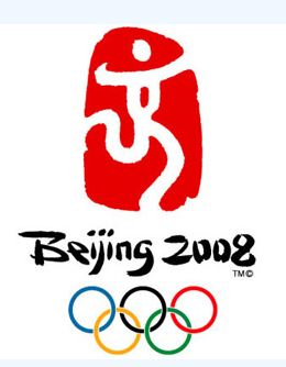 20070806-2008olympicseal_medium