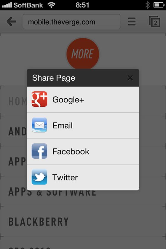 Share_menu