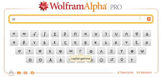 Wolfram Alpha Pro democratizes data analysis: an in-depth